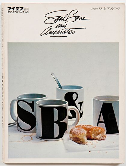 IDEA Magazine | Tribute to Saul Bass (and Associates) in 1979 Like this.