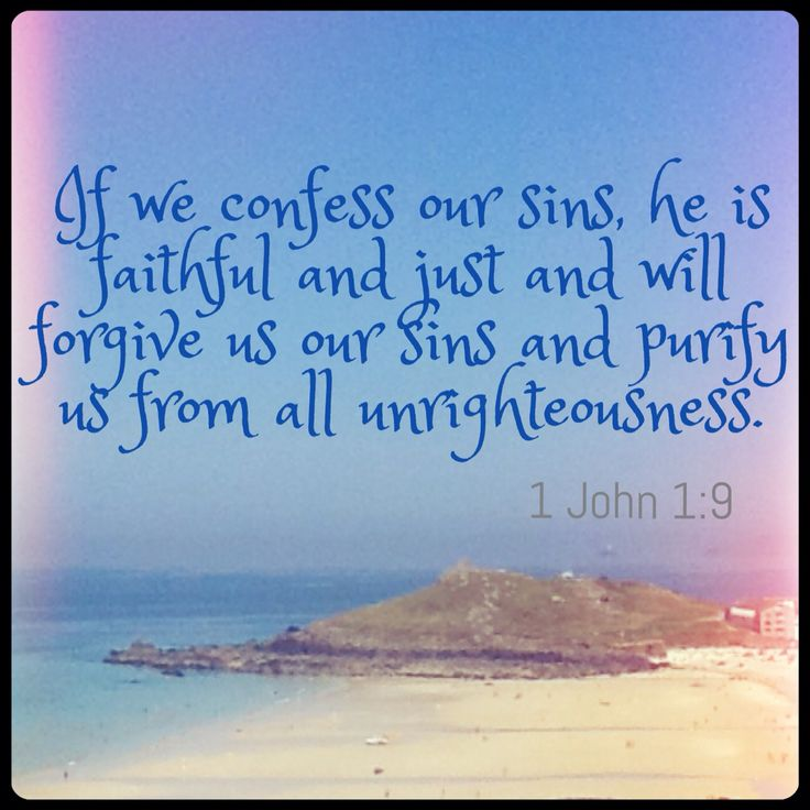 Bible Quotes About St John The Baptist: 51 Best Images About Bible Verses. On Pinterest