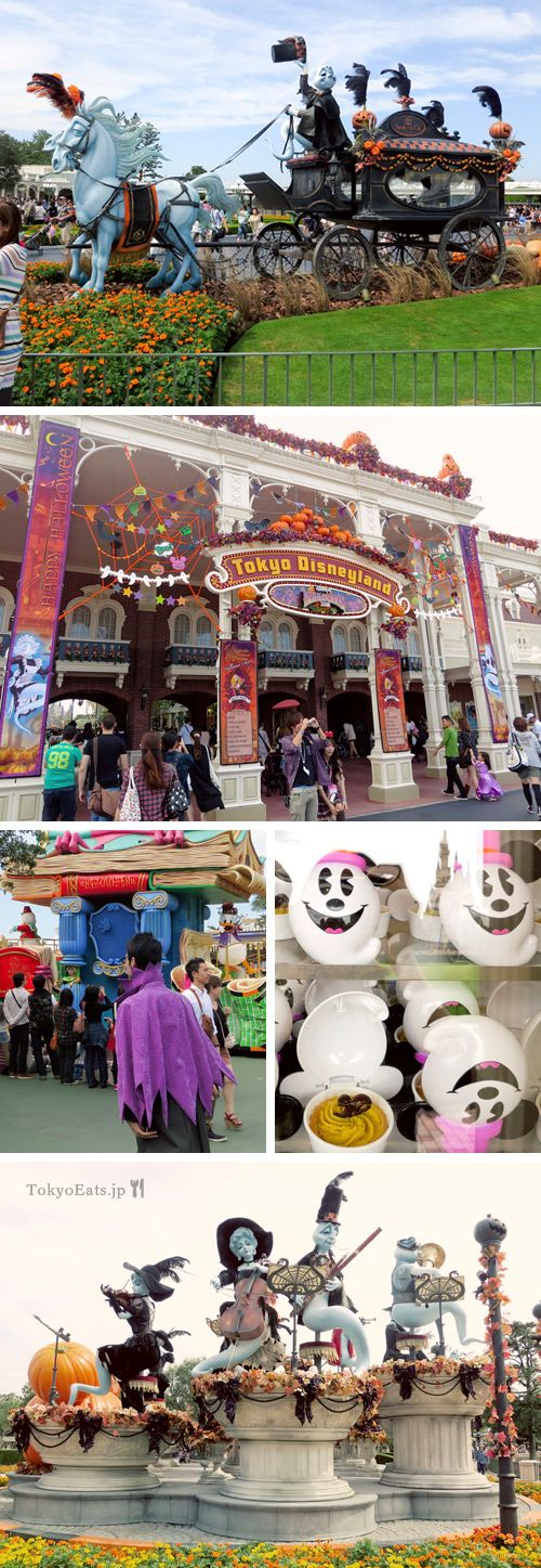 Tokyo Disneyland – Halloween: oh my I can't wait!
