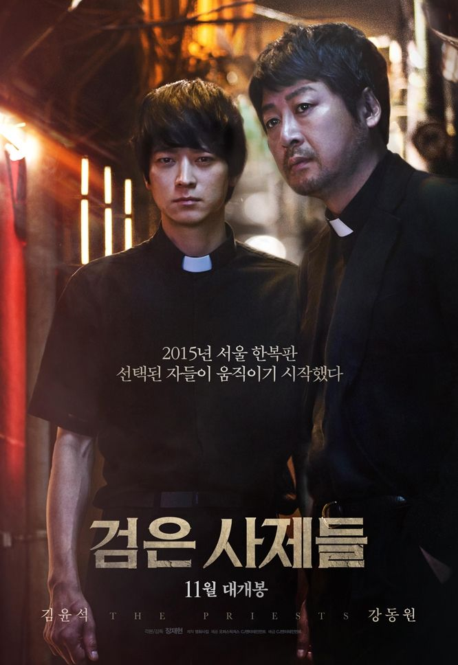 Access!MovieWorld(full) 10.17 The Priests 07:52~ http://www.dailymotion.com/embed/video/k7aGhZmsPK25PXdp9yj 芸能:SBS