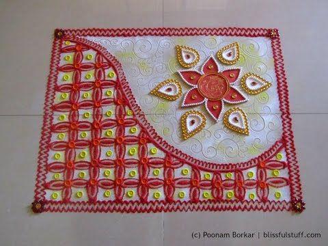 Innovative galicha style rangoli   festival special rangoli designs by Poonam Borkar - YouTube