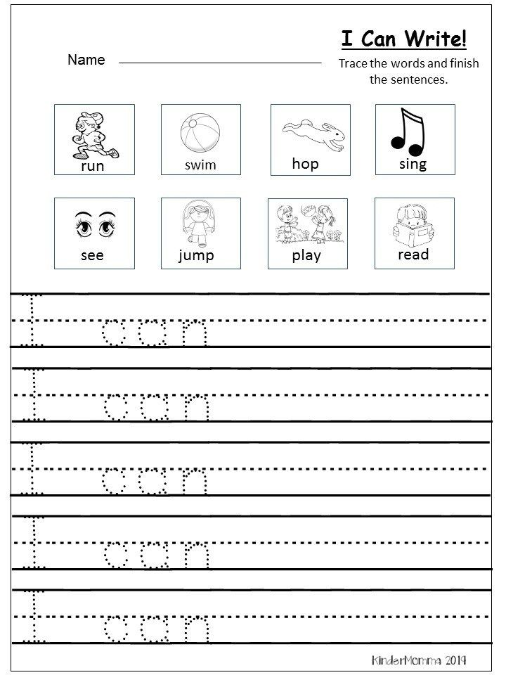 Free Writing Printable Kindergarten And First Grade Kindermomma Com Writing Worksheets Kindergarten Writing Sentences Kindergarten Kindergarten Writing Prompts - Download Free Printable Kindergarten Sentence Writing Worksheets PNG