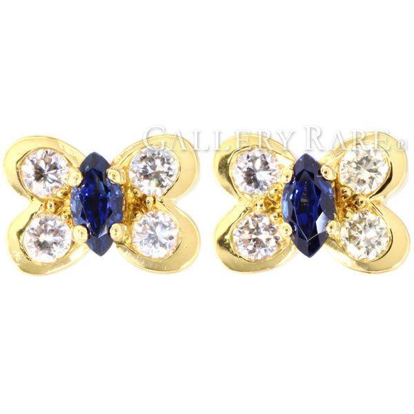 ヴァンクリーフ&アーペル ピアス パピヨン サファイア ダイヤモンド K18YGイエローゴールド Van Cleef & Arpels ジュエリー イヤクリップ バタフライ