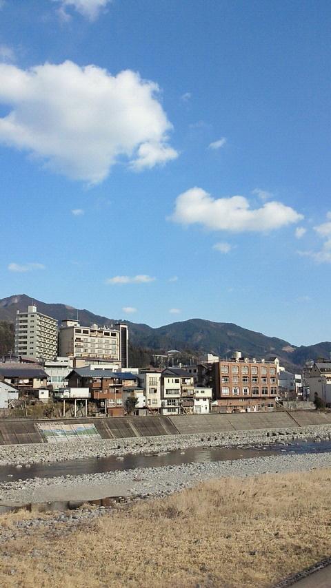 【Gifu】Gero-Onsen