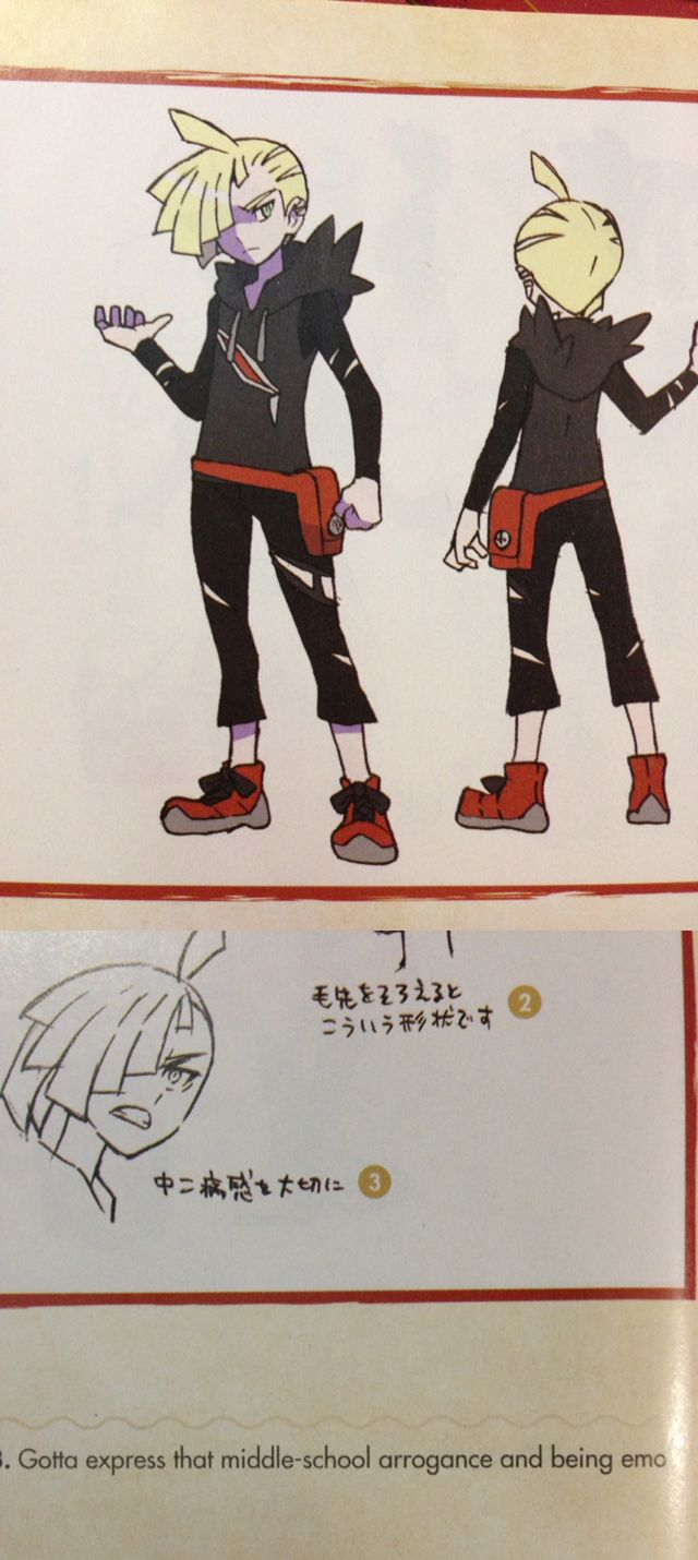 Go Nintendo! That is so funny! And it's even funnier since Gladion is my favorite Pokémon character. And that is literally in the collectors edition strategy guide book