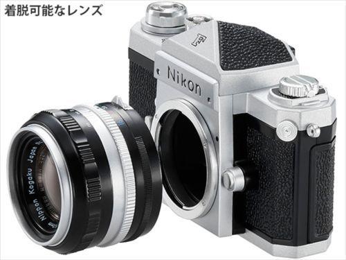 Nikon 100th Anniversary Miniature Camera Object PSL New Nikon F Japan