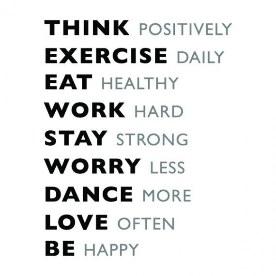 Daily Goals ♥