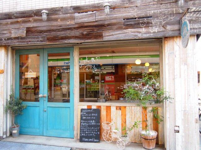 自由が丘のフレンチトースト専門店 Haru and haru|VIDA