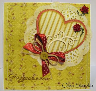Card with love