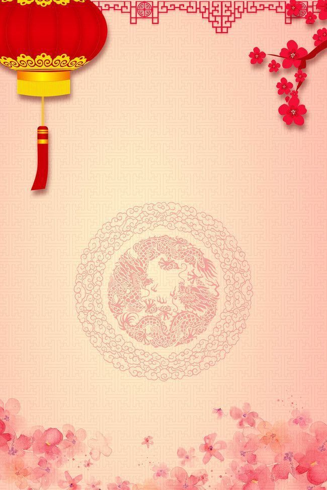 Chinese New Year Festive Decorative Watercolor Brush