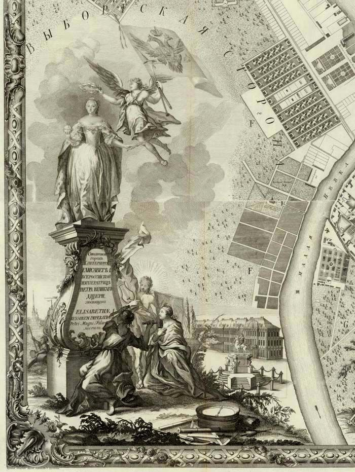 Map Cartouche of the sheet Plan of St. Petersburg 1753,