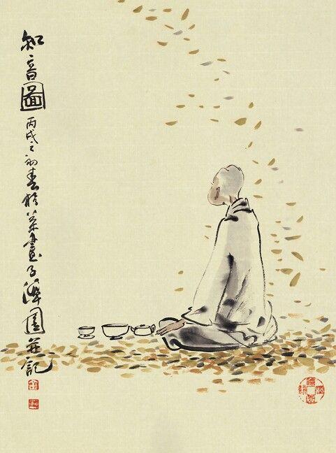"""Korean Artist """"damwon Kim-Chang bae大韓民國 潭園金昌培 畵家  """" Zen Art 지음도(40×65cm)2009年作"""