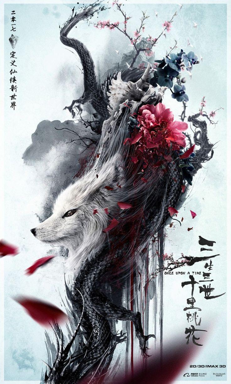 """Sansei III miles peach"" flower blossoms Lengthy Fox pilot model of the poster on"