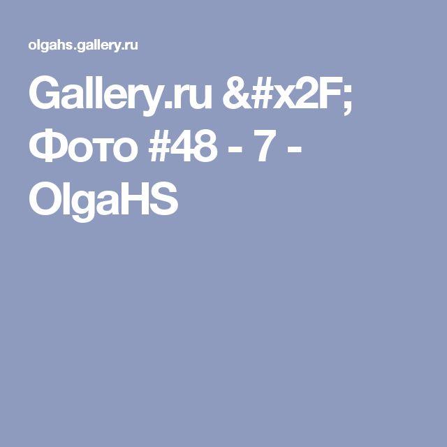 Gallery.ru / Фото #48 - 7 - OlgaHS