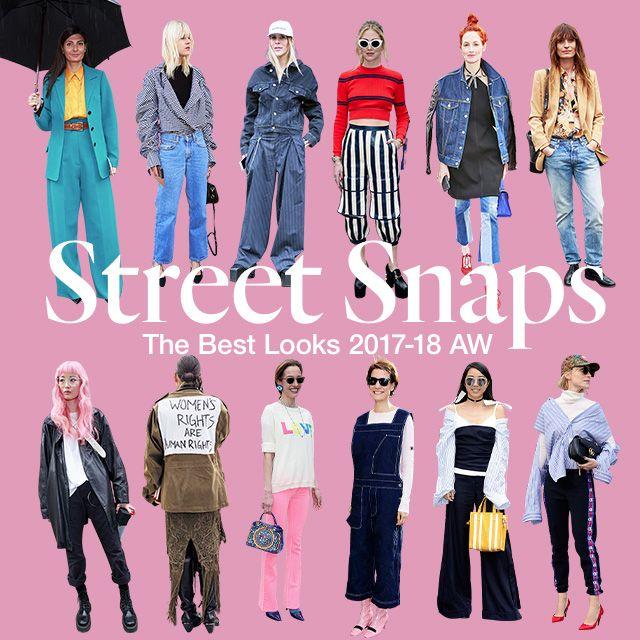 今すぐ参考に ストリートのトレンドをエディターが解説2017-18AW SNAP総集編