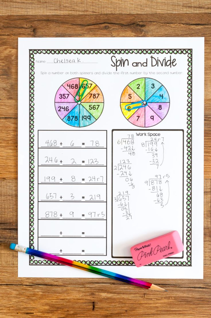 Worksheet How To Learn Long Division For Kids 1000 ideas about teaching long division on pinterest game