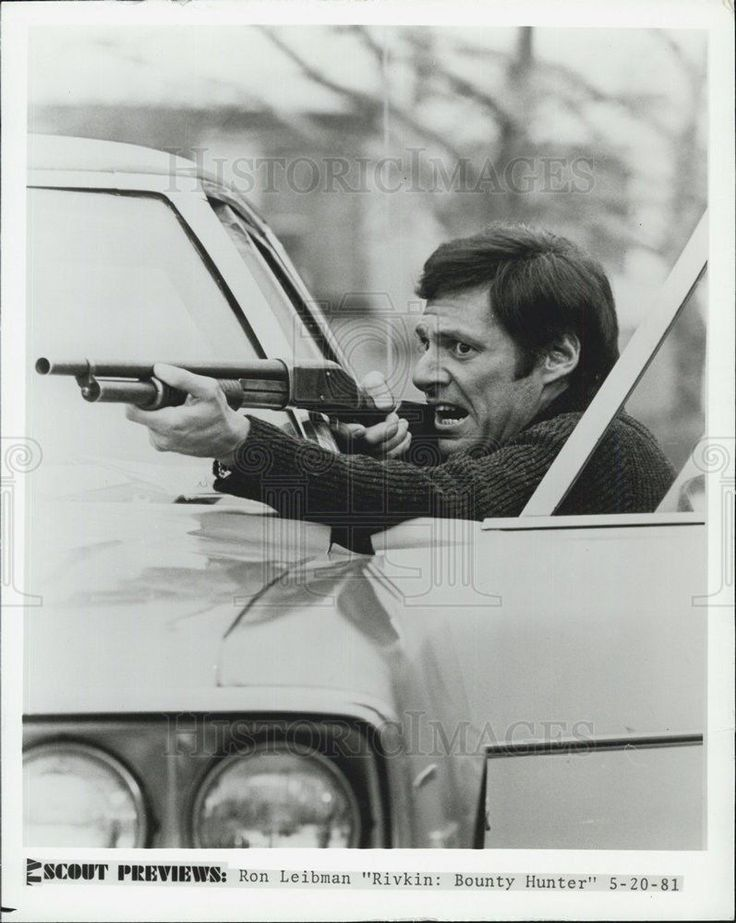 1981 Press Photo Ron Leibman Actor Rivkin Bounty Hunter