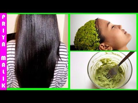 How to Get Straight Hair Naturally At Home || Hair Straightening Treatment~Silky Soft Straight Hair - YouTube