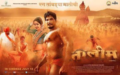 Marathi Movies: Taleem (2016) – Marathi Movie