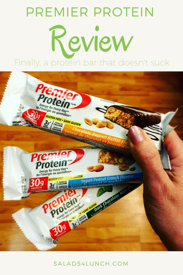 Premier Protein bar review - finally, a protein bar that doesn't suck, a great post workout snack! #premierprotein #healthy