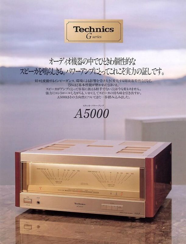 Vintage audio amplifier collection - 1001 Hi-Fi The Stereo Museum