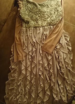 NOWA koronkowa sukienka 36 S beż złoto