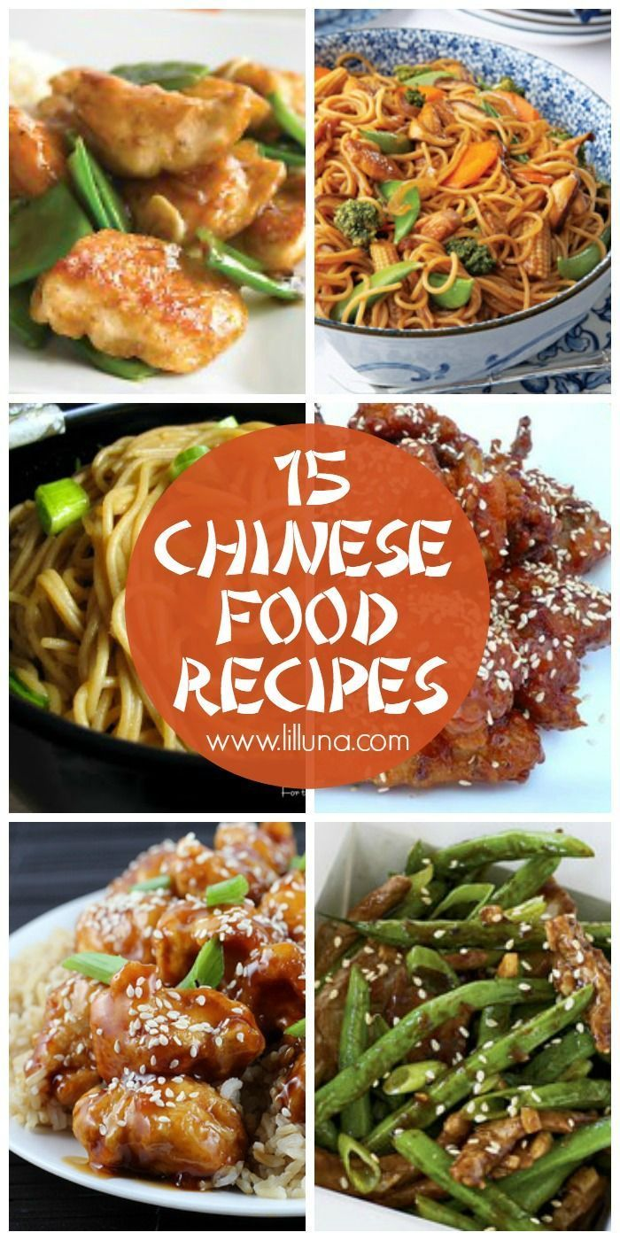A roundup of 15+ delicious Chinese food recipes that you need to try! Check it out on { http://lilluna.com }