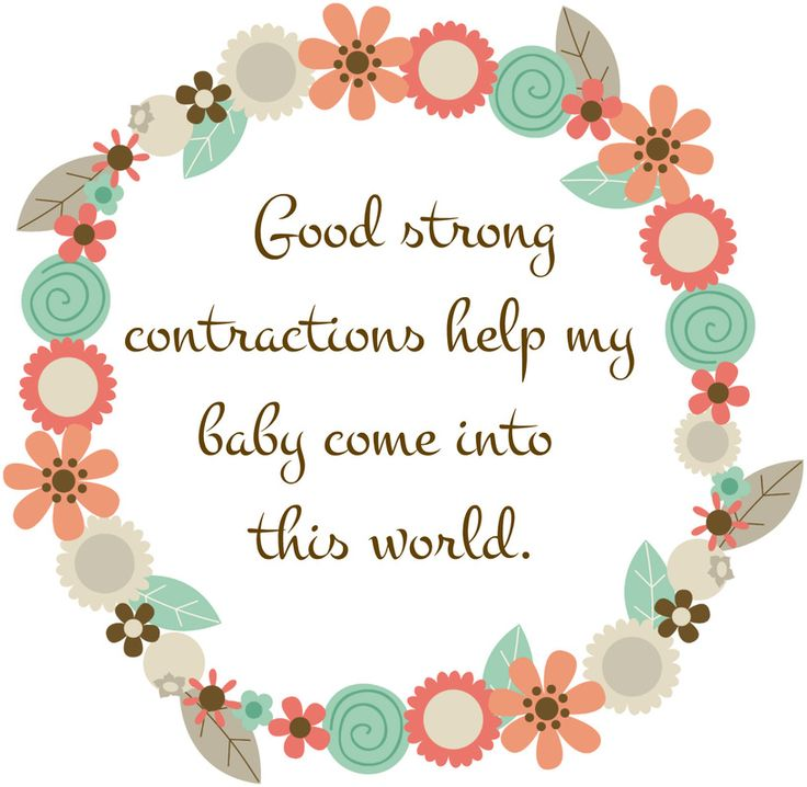 We are so happy that we received such amazing feedback from the caesarean birth affirmations post we did! To go along with it, we have prepared birth affirmations for planned vaginal births :)...