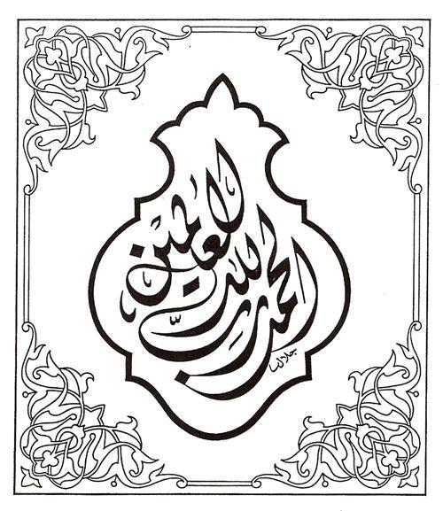 مخطوطات روعة - منتديات الأستاذ التعليمية التربوية المغربية : فريق واحد لتعليم رائد