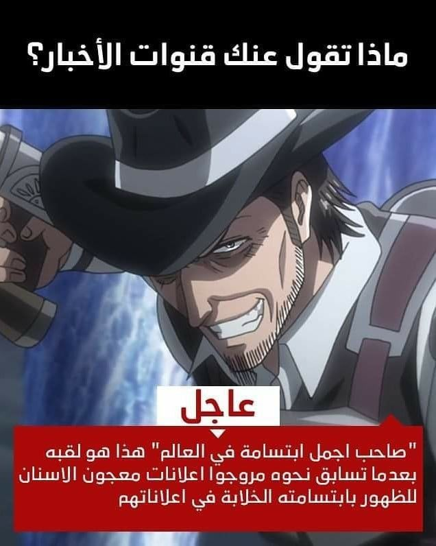 Pin By On Momisᥱ Anime Jokes Anime Funny Attack On Titan Anime