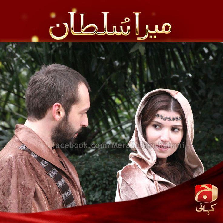 Khazeena and Ibrahim.