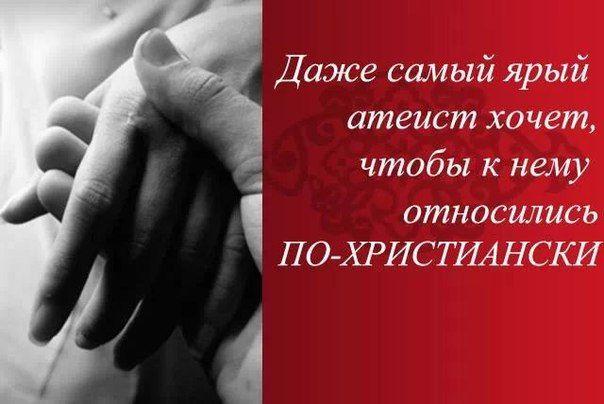 МЫ - Всемирное Братство - JW ツ