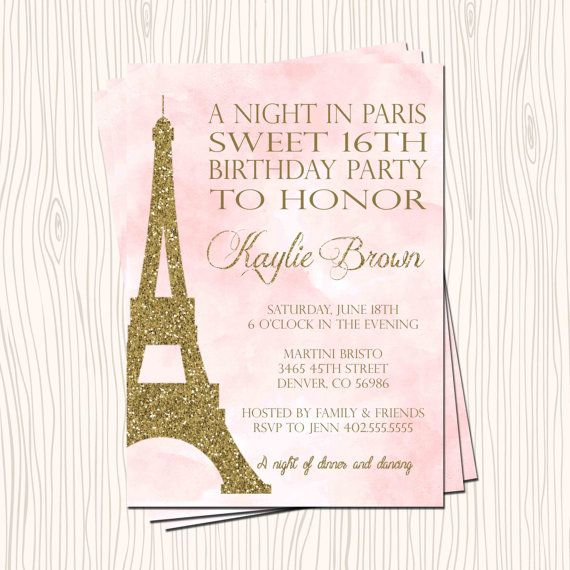 Sweet 16 Sixteen Night in Paris Eiffel by ATimeAndPlaceDesign