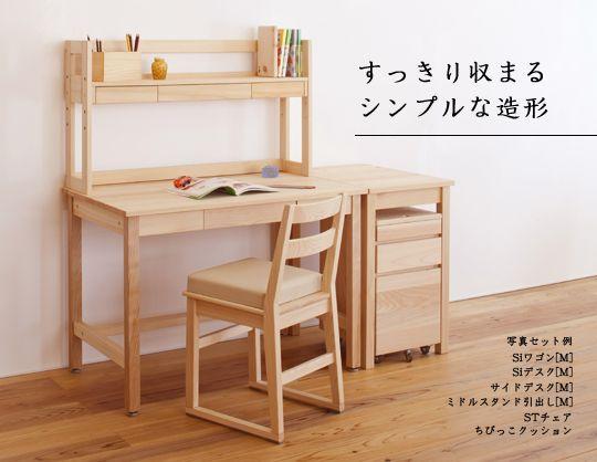 Siデスク[M]|幅100/奥行き60(cm)定番サイズ|無垢学習机/シンプルデスク|ひのき無垢家具|ヒノキクラフト