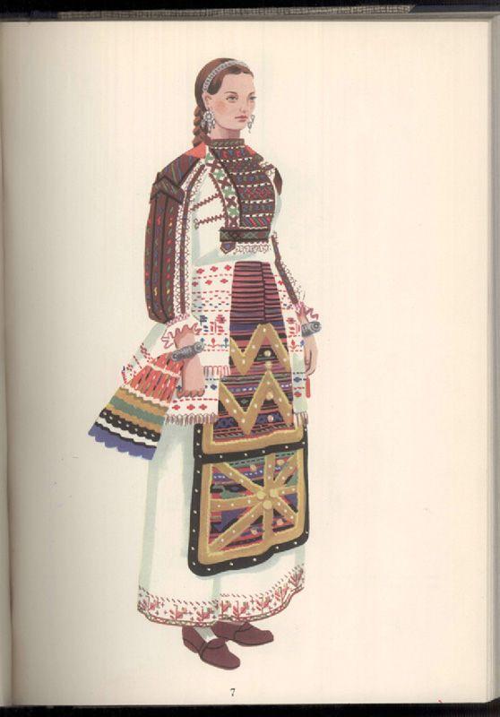 Български женски народна носия от Плевенско / Bulgarian women's costume from Pleven  {{Costumes of different regions}}