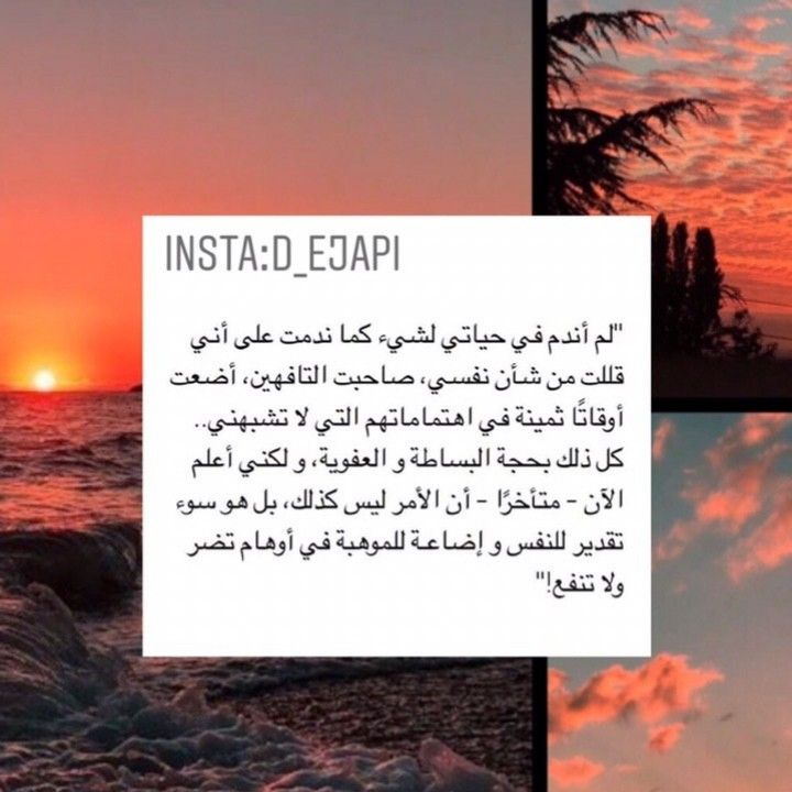 Pin By عبدالله محمد On Beauty Arabic Love Quotes Aesthetic Pictures Love Quotes