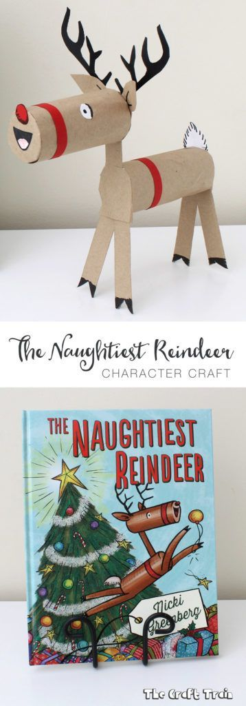 The Naughtiest Reindeer character craft