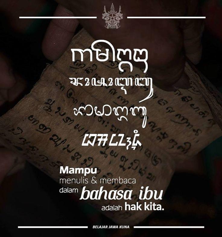 """""""Basa Ibu"""", in Kawi, Javanese, Balinese and Sundanese. From Facebook page """"Belajar Jawa Kuna"""""""