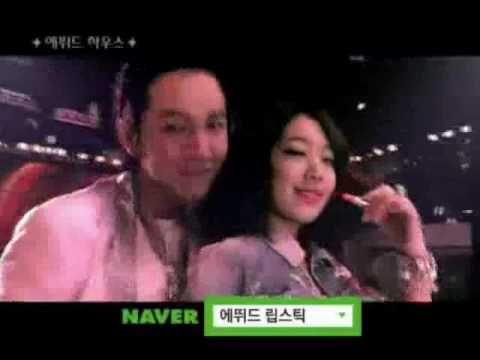 pubblicità Park Shin & Jang Geun