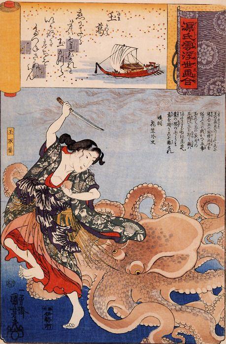 The stuff of nightmares. Fighting off octopi .