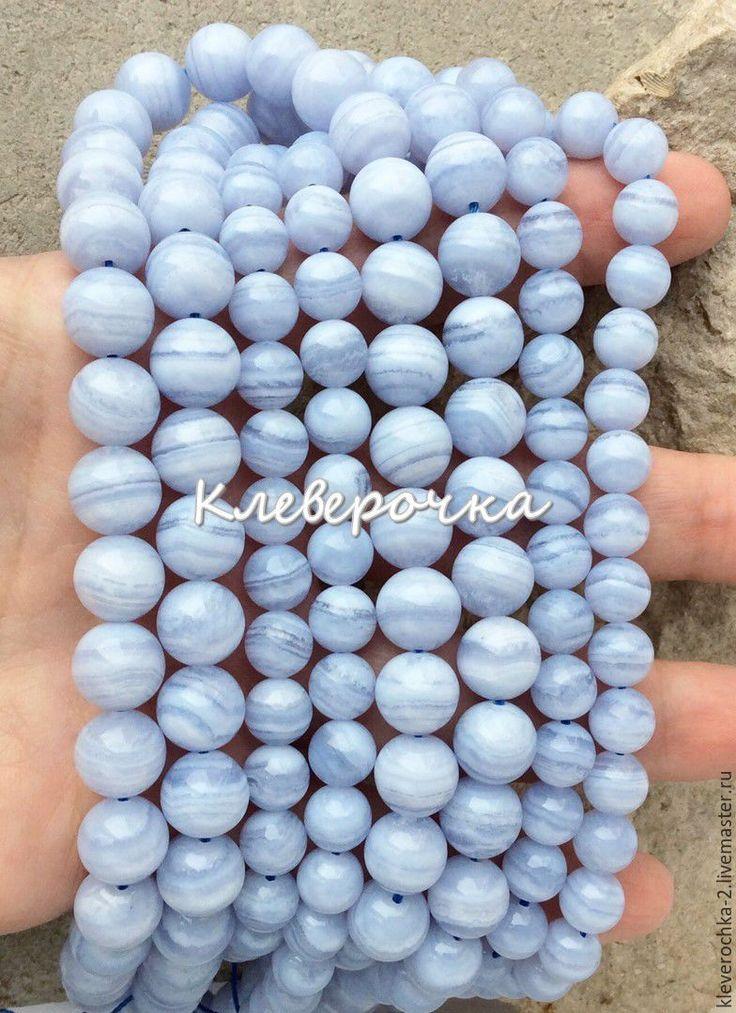 Купить Сапфирин шар голубой агат см.описание и фото - агат для бижутерии
