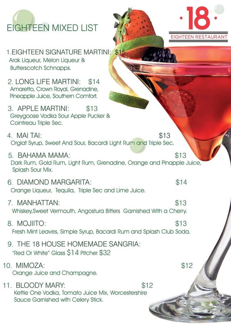 Menu drink menu 18 restaurant kosher restaurant nyc for Mixed alcoholic drinks list