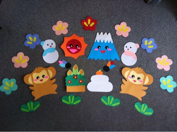 壁面飾り 1月 お正月 猿 干支 幼稚園 保育園 壁面装飾 工作 子供 正月 お正月