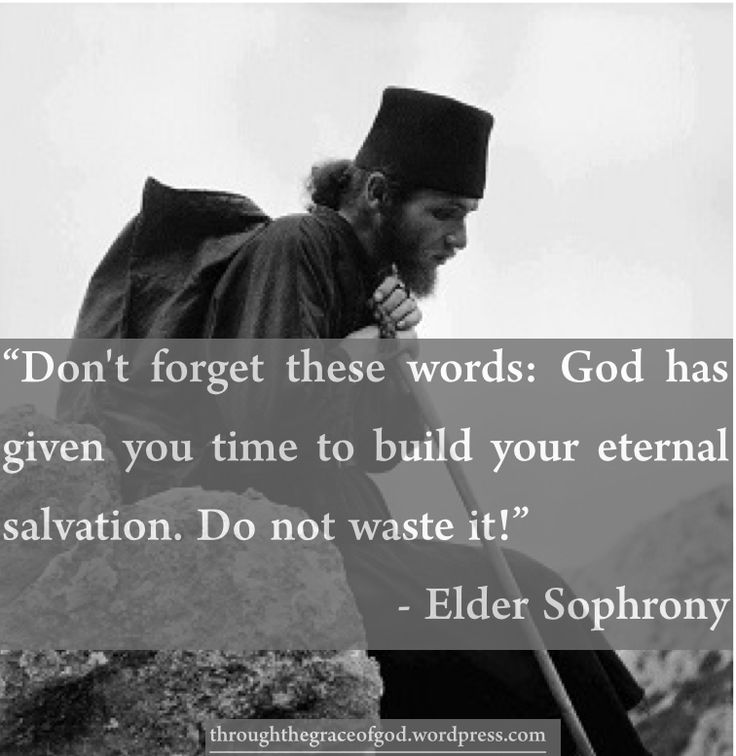 """""""Don't forget these words. God has given you time to build your eternal salvation. Do not waste it"""" - Elder Sophrony #orthodoxquotes #orthodoxy #christianquotes  #eldersophrony #eldersophronyquotes #throughthegraceofgod"""