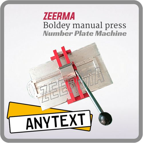 Boldey manual press as number plate maker machine is the good choice for plate number suppliers to start number plate production. It works with plate sizes.