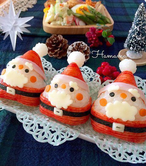 キャラ弁!クリスマスに♪かわいい三角サンタおにぎり