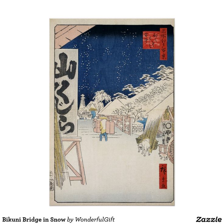 Bikuni Bridge in Snow Poster 97 best