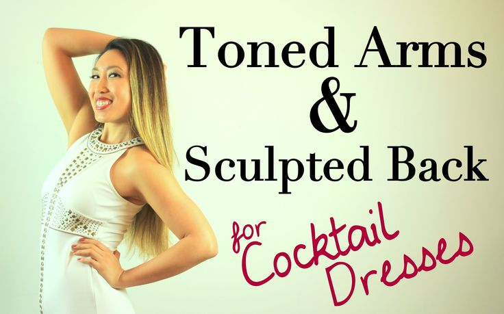 Toned Arms & Sculpted Back POP Pilates | Cocktail Dress Series
