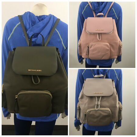 Chic NWT Michael Kors Abbey Large Cargo Canvas PVC Backpack MK Travel Bag $398  …