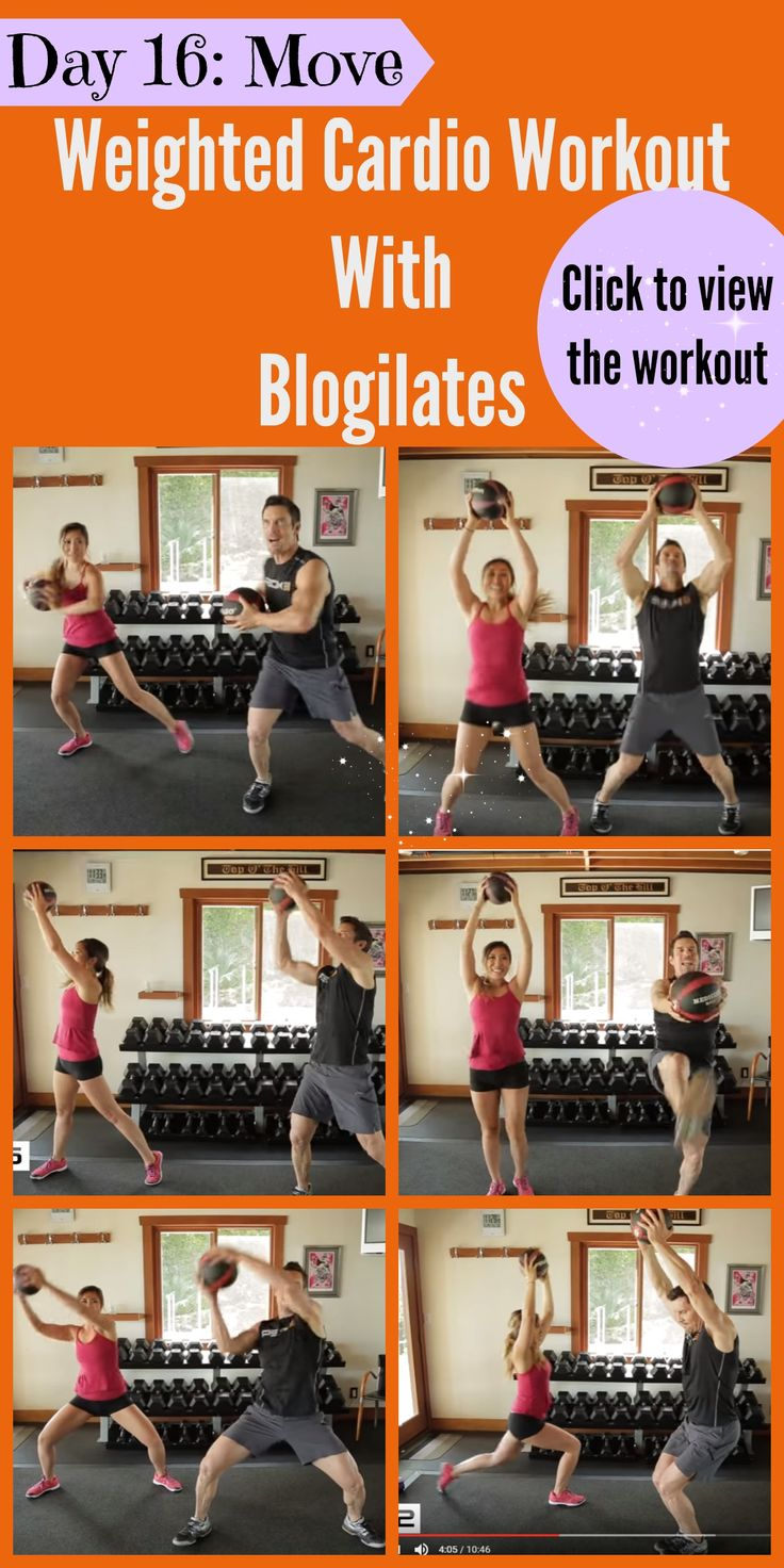 Cassie Ho from Blogilates makes a guest appearance with Tony Horton today!  You can use a medicine ball, basketball, soccer ball, etc. for today's workout.  If you don't have a ball grab a pillow, your purse/backpack, or find something you can hold for this workout.  COMMENT and RE-PIN once you've completed this routine.